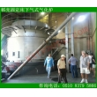 Biomass Updraft Fixed-bed Gasifier Heating System