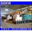 500KW生物质气发电机组