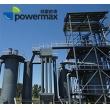 高效气化发电系统-双火式固定床气化炉