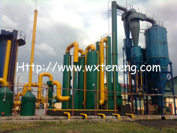 Biomass Gasification Power Plant,Biomass Gasifier Power