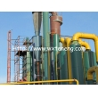 Combined Heat and Power(CHP)Biomass Gasification Power Plant