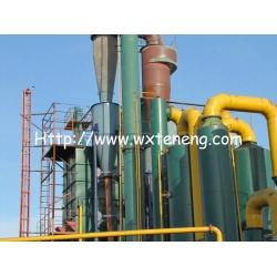 生物质气化发电分布式能源系统