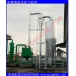 生物质流化床气化炉