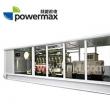 190系列-低浓度瓦斯气发电机组
