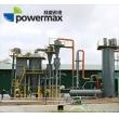 特能流化床生物质气化发电系统